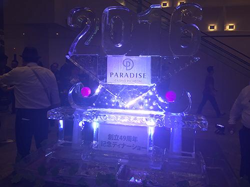 パラダイスカジノ仁川創立49周年記念ディナーショー